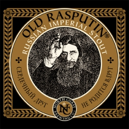 Rasputin-Brand-Image-2012