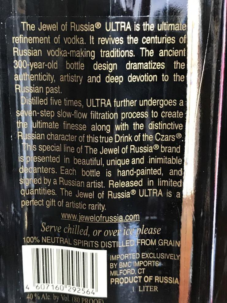 JEWEL OF RUSSIA 5