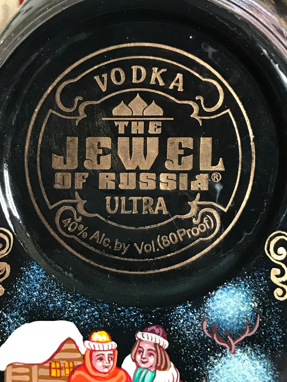 JEWEL OF RUSSIA 6