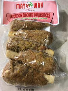IMITATION SMOKED DRUMSTICKS 1